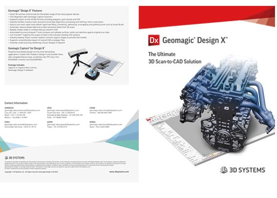 Documents geomagic design x softwere